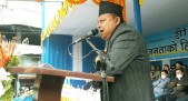 Hills need regional SSC to address education system failure: Anit Thapa