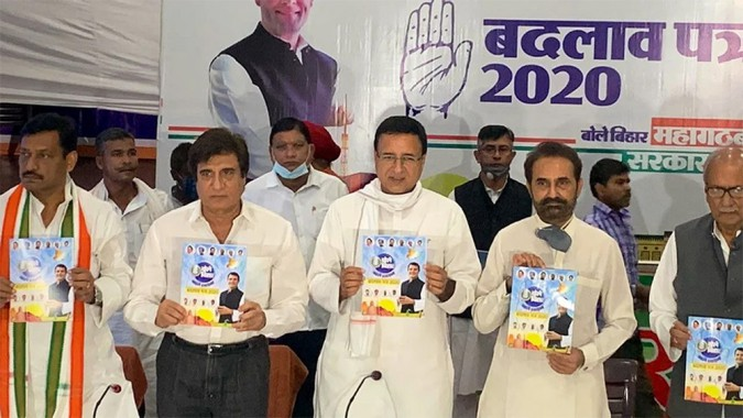 Cong promises free education for girls in Bihar manifesto